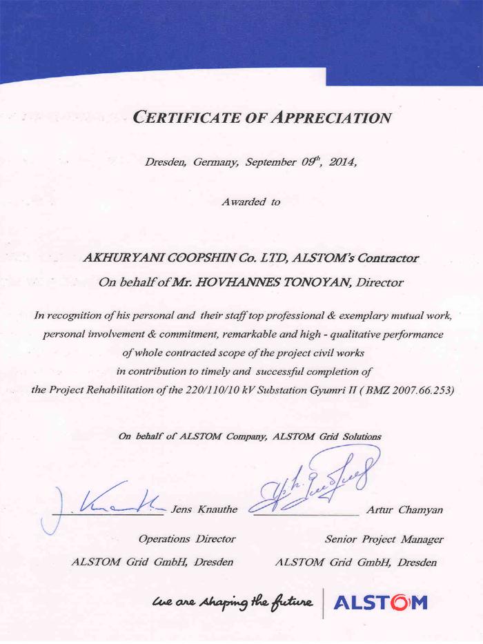 Հավաստակիր ALSTOM Grid GmbH