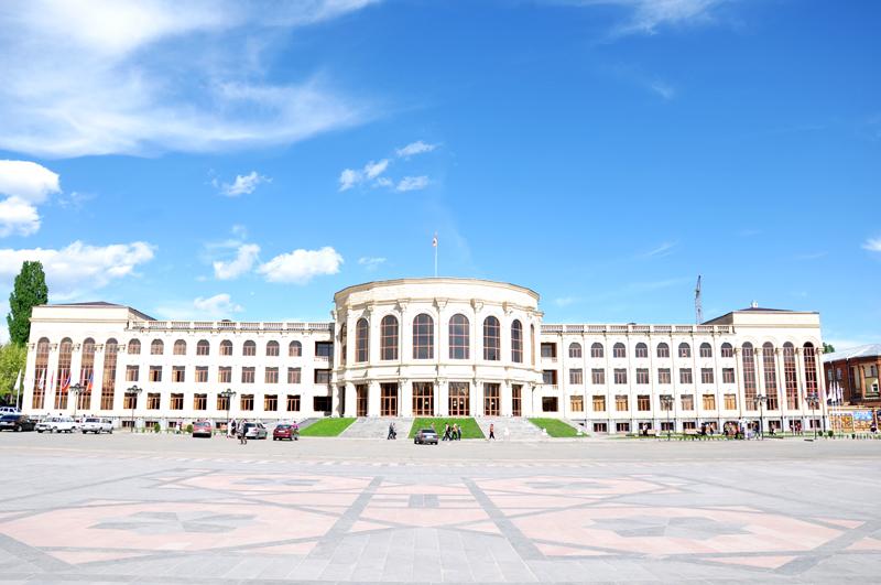 Gyumri municipality\'s administrative building