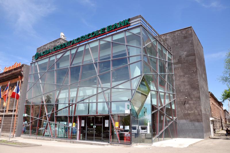 Service center in Gyumri