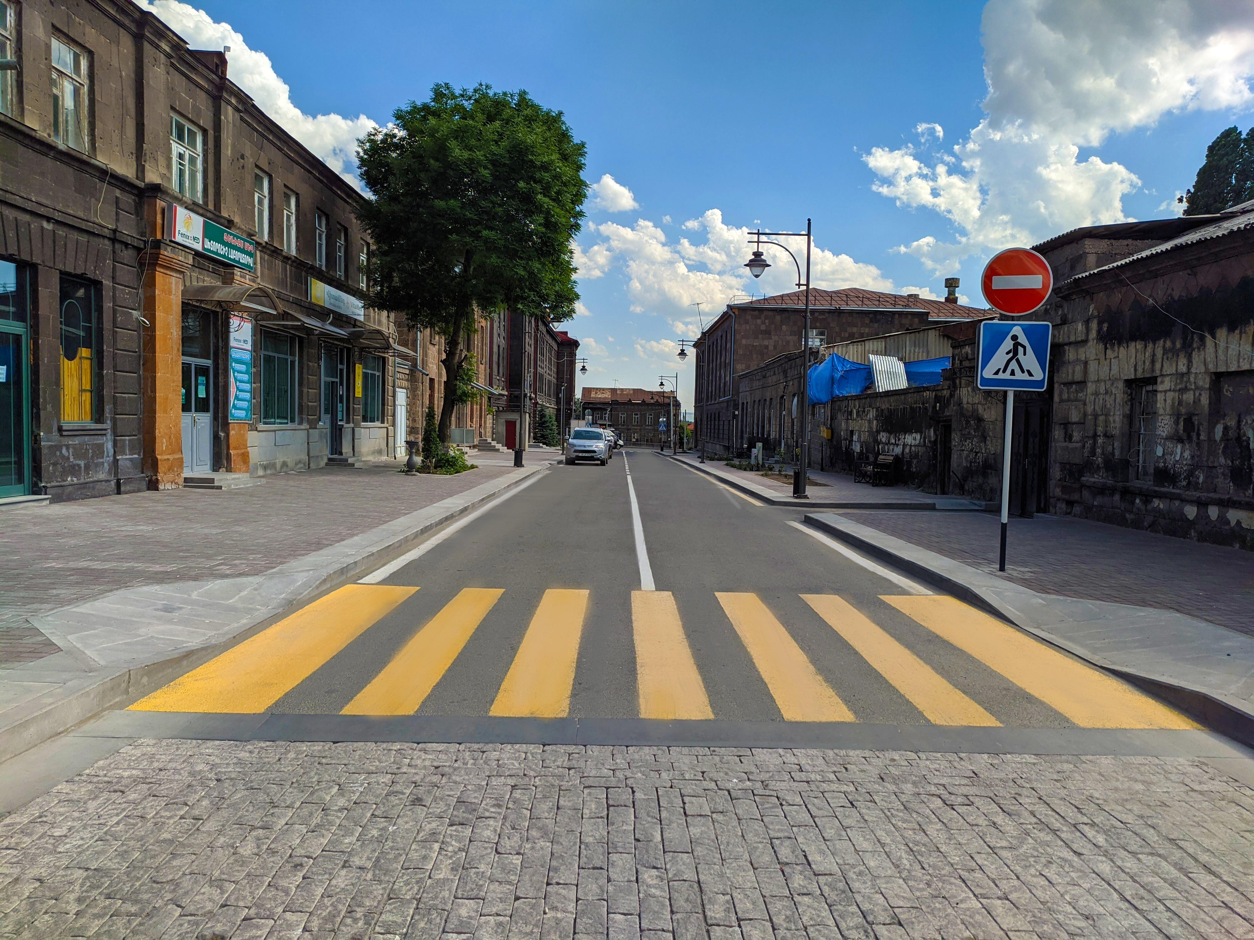 Jivani street, Gyumri